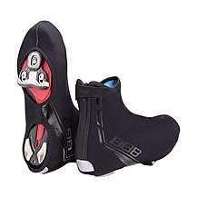 image of BBB RaceWear Shoe Covers Black