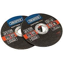 image of Draper 2 Piece 115mm Metal Cutting Discs