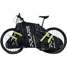 image of Polaris Bike Rug