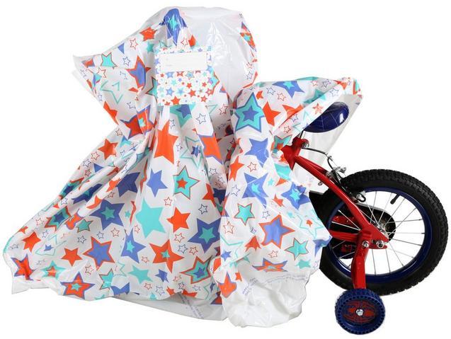 Giant Gift Bag Stars