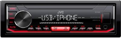 JVC KW-R520 Double Din Stereo