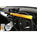 Milenco High Steering Wheel Security Lock - Yellow