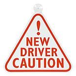 Halfords New Driver Sign