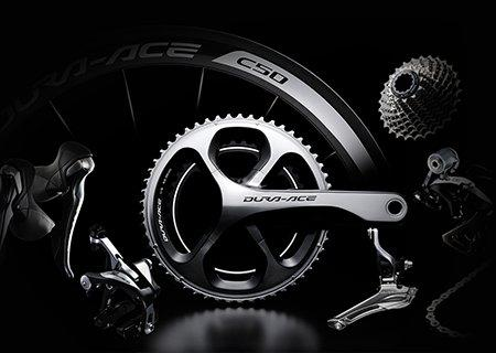 Shimano Dura-Ace Groupset at Halfords