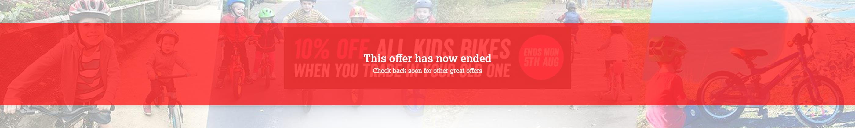 Our trade in promotion has now ended. Check back soon for other great offers