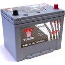 Yuasa 12v Silver Battery HSB030