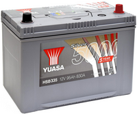 Yuasa Silver Battery HSB335