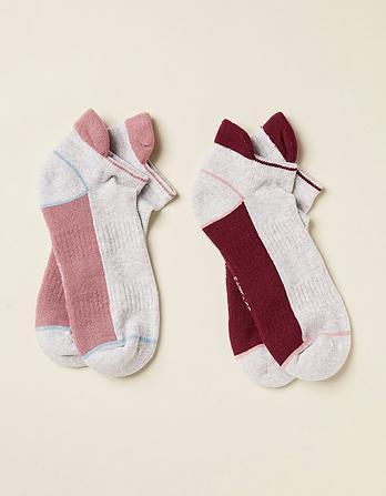 Two Pack Athleisure Socks
