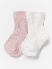 2-pack Wool Blend Socks Beige