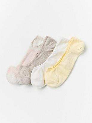 Sada 4párů extra nízkých ponožek steps Běžová