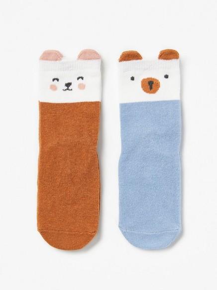 Eläinkuvioidut sukat, 2 paria Sininen