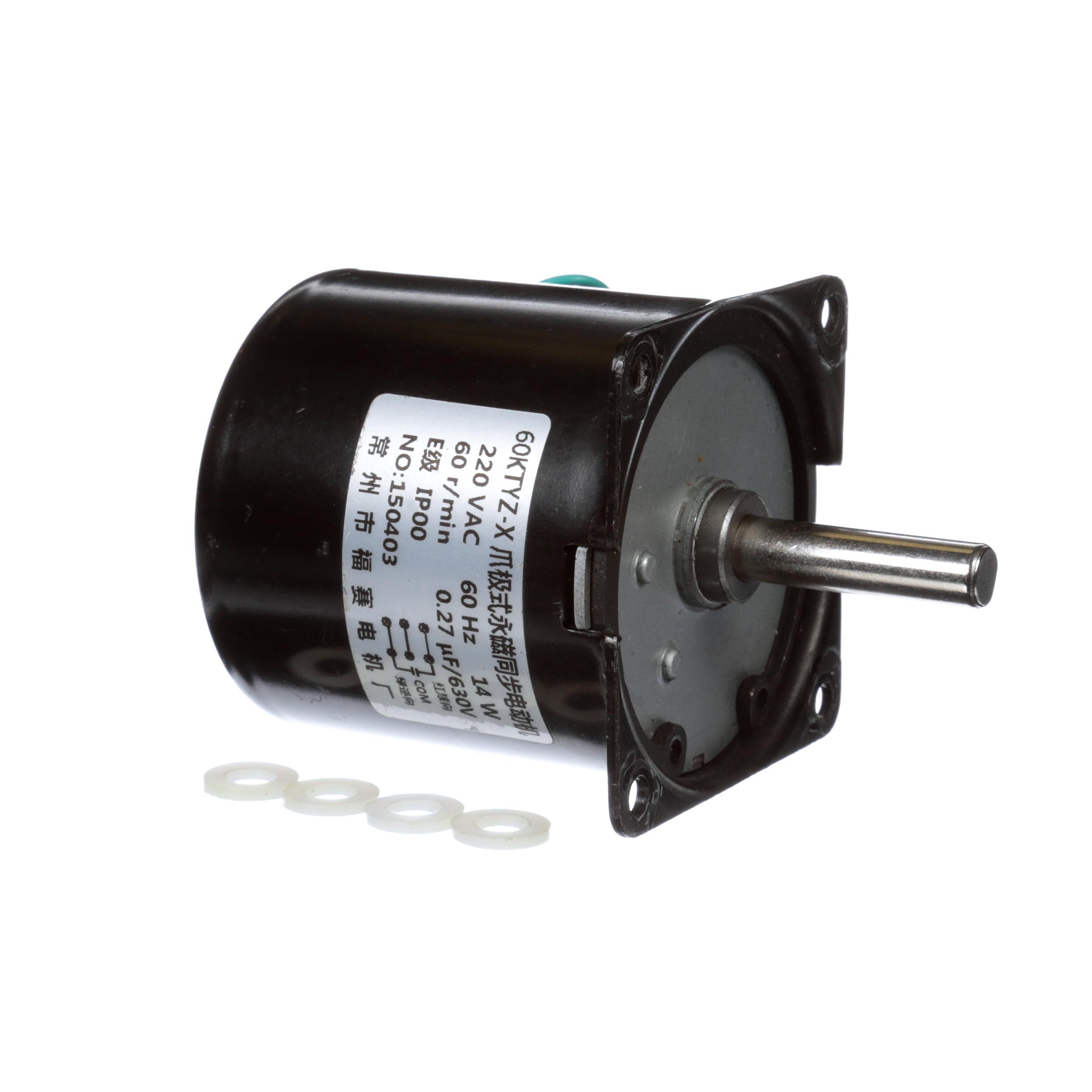 Donper usa hopper agitator motor part 130101141 for Motor manufacturers in usa