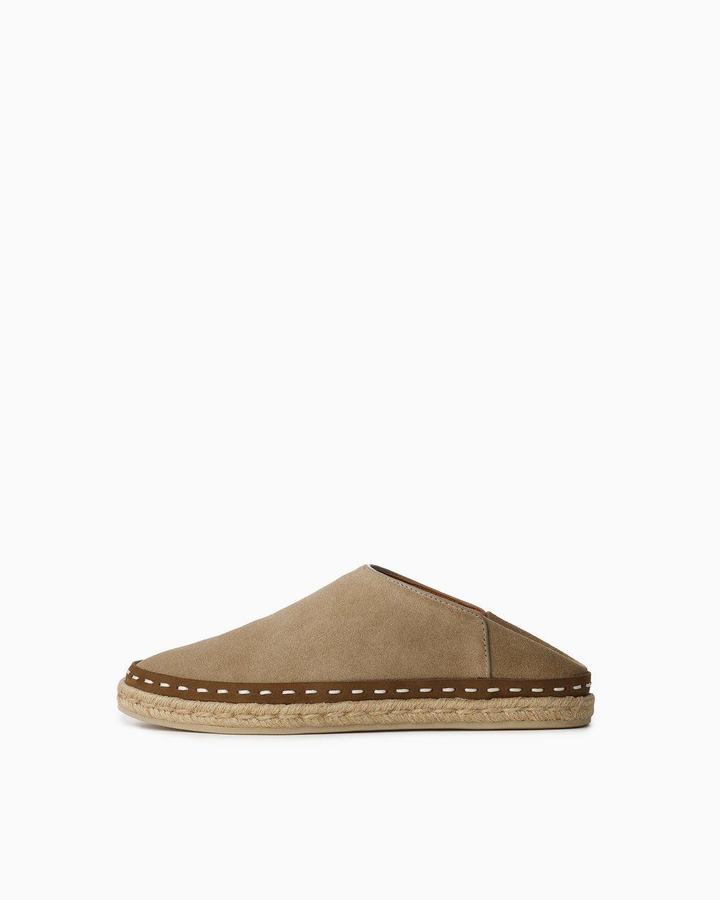 Canyon Flat - Suede