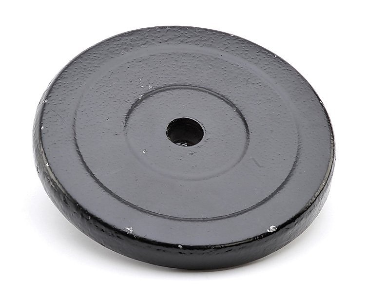 adidas Weight Plate 25mm (1.25kg)