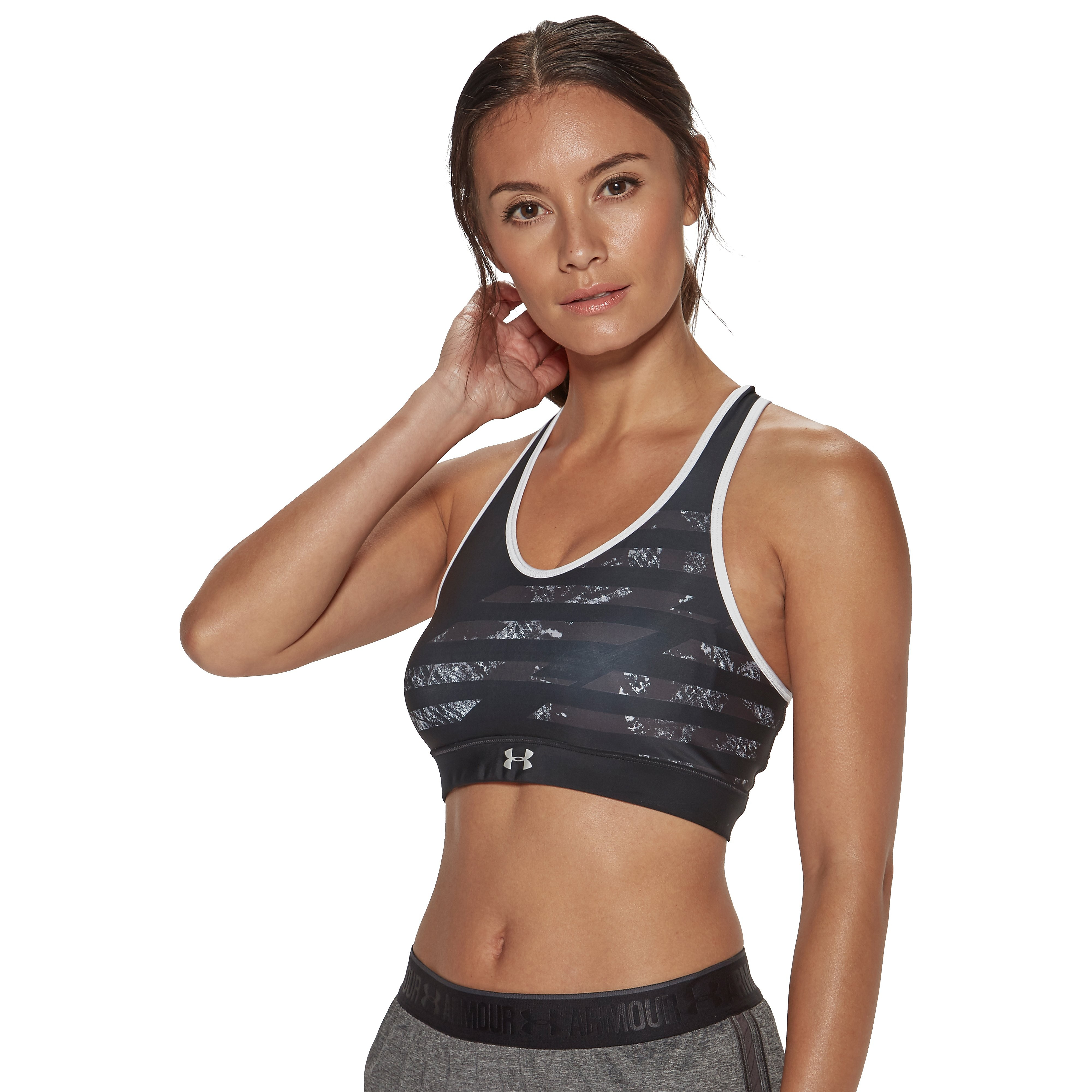 Under Armour Women's Mid Reversible Sports Bra