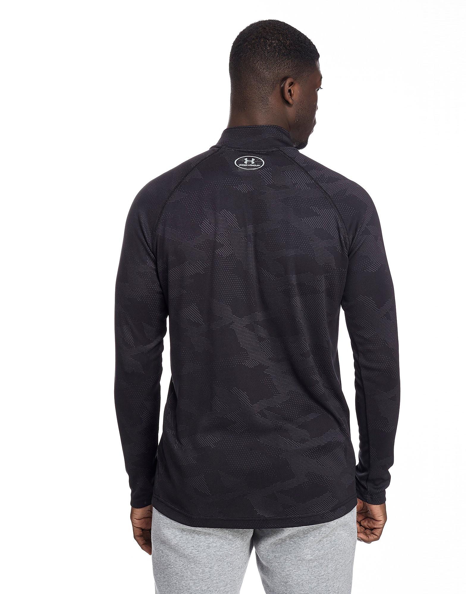 Under Armour Tech Jacquard-jakke med kvart lynlås