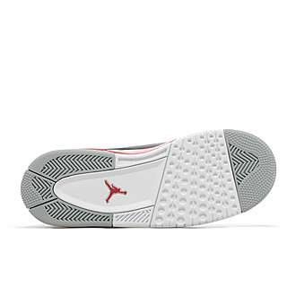 Jordan Flight Origin 2 Junior