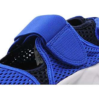 Nike Rift BR Children
