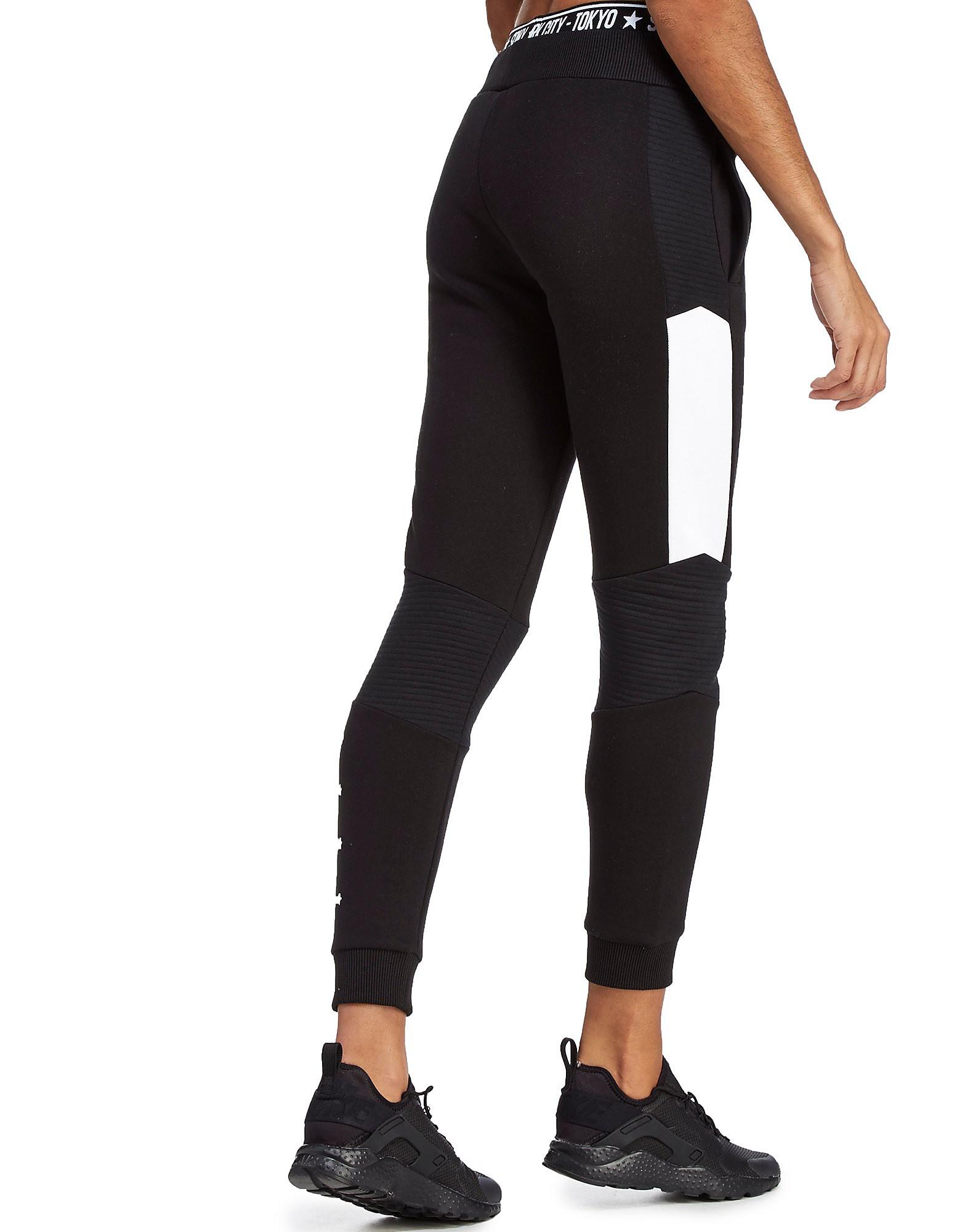 Supply & Demand Rib Track Pants
