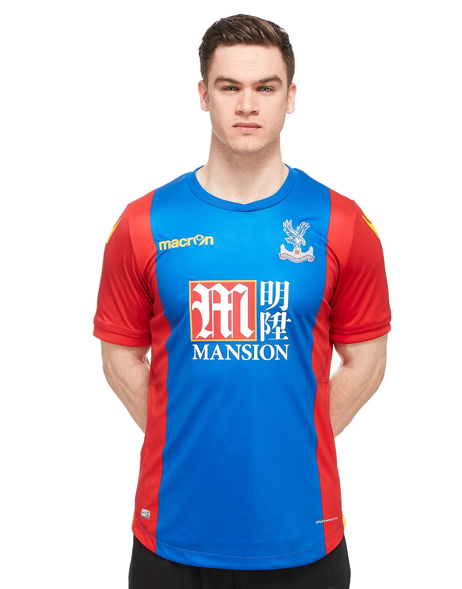 Macron Crystal Palace Home 2016/17 Shirt