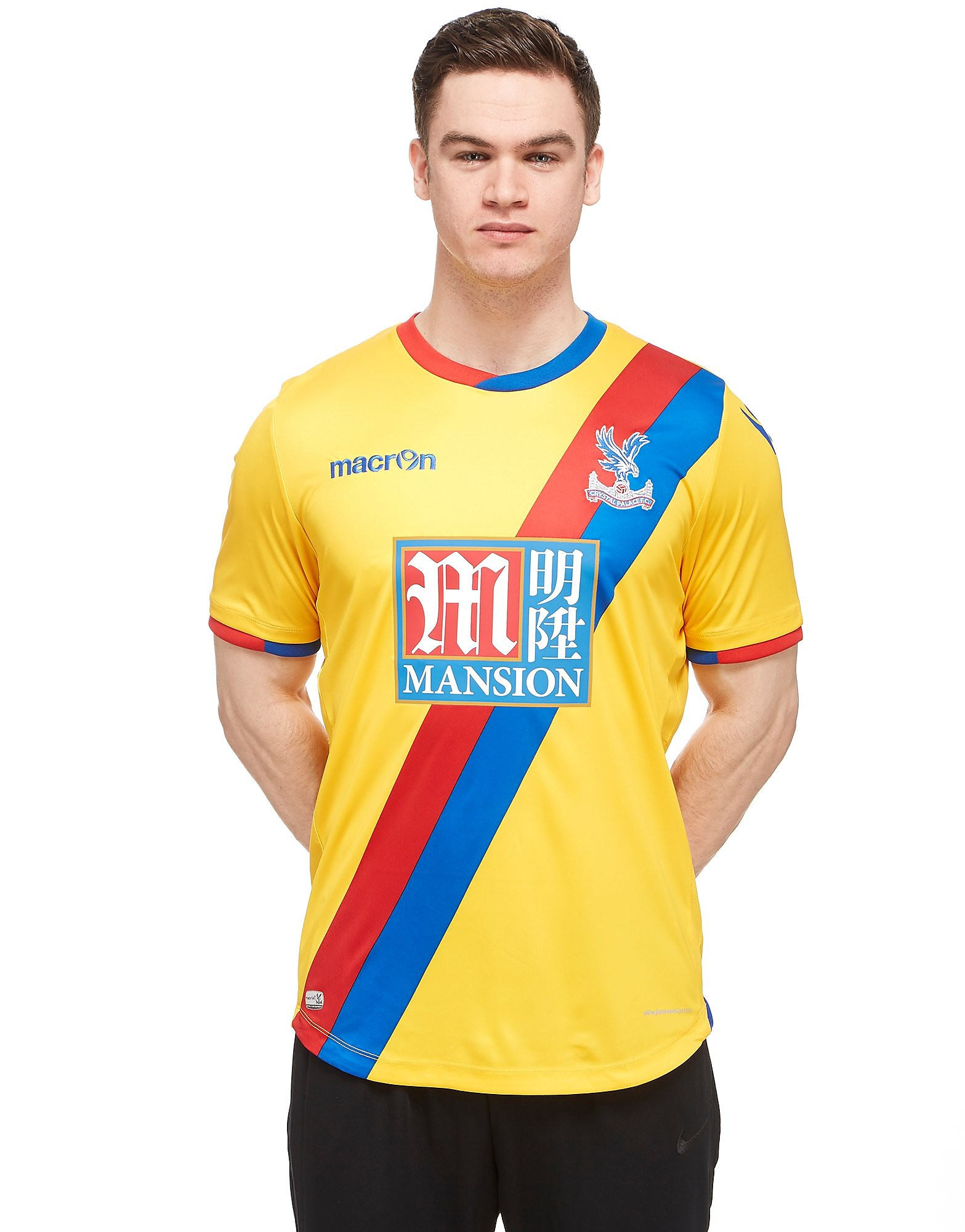 Macron Crystal Palace Away 2016/17 Shirt