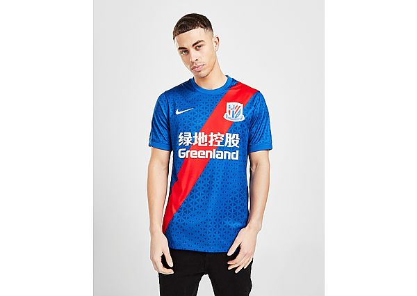 Nike Shanghai Greenland Shenhua FC 2020/21 Home Shirt