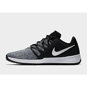 125ddc1b73a8 NIKE Nike Varsity Compete Trainer Men s Gym Sport Training Shoe