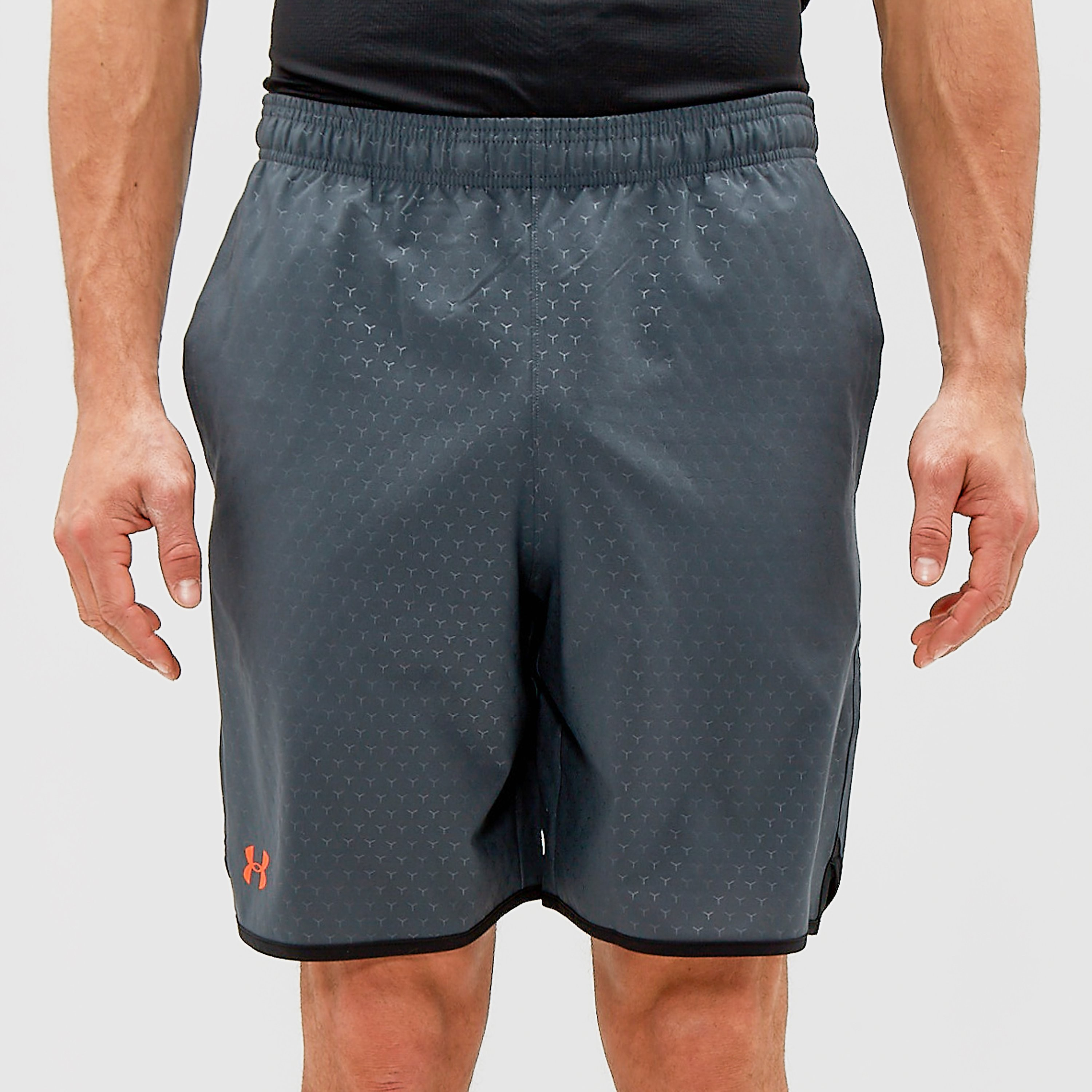 UNDER ARMOUR QUALIFIER 9 NOVELTY SHORT