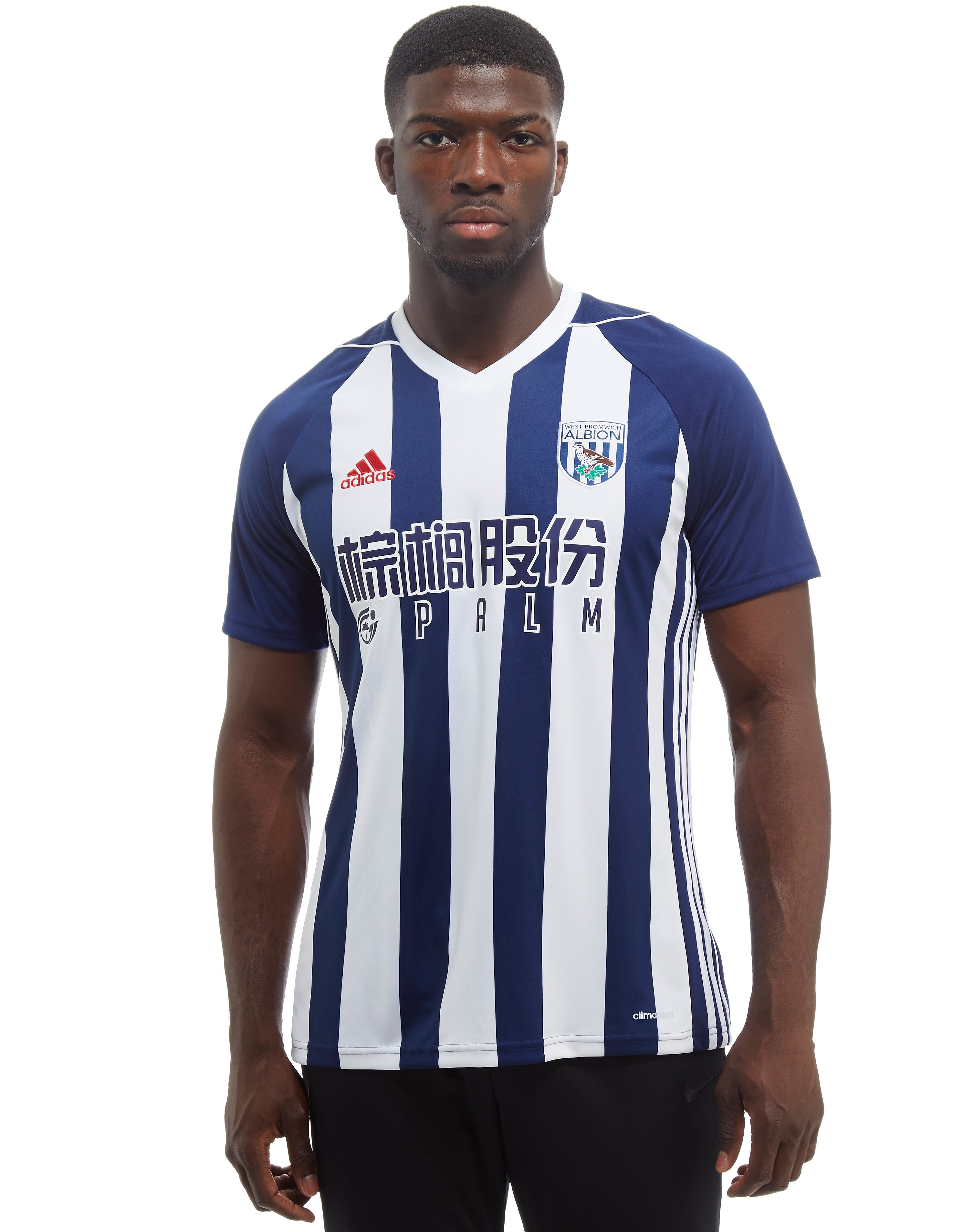 adidas West Bromwich Albion 2017/18 Home Shirt