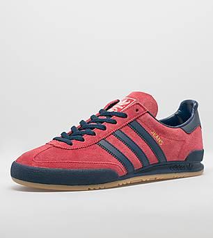 adidas Originals Jeans MK II OG