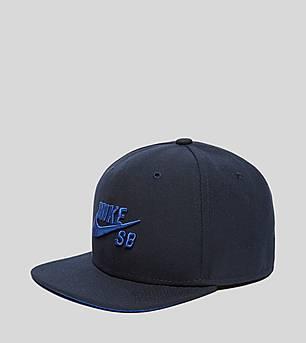 Nike SB Icon Pro Snapback Cap