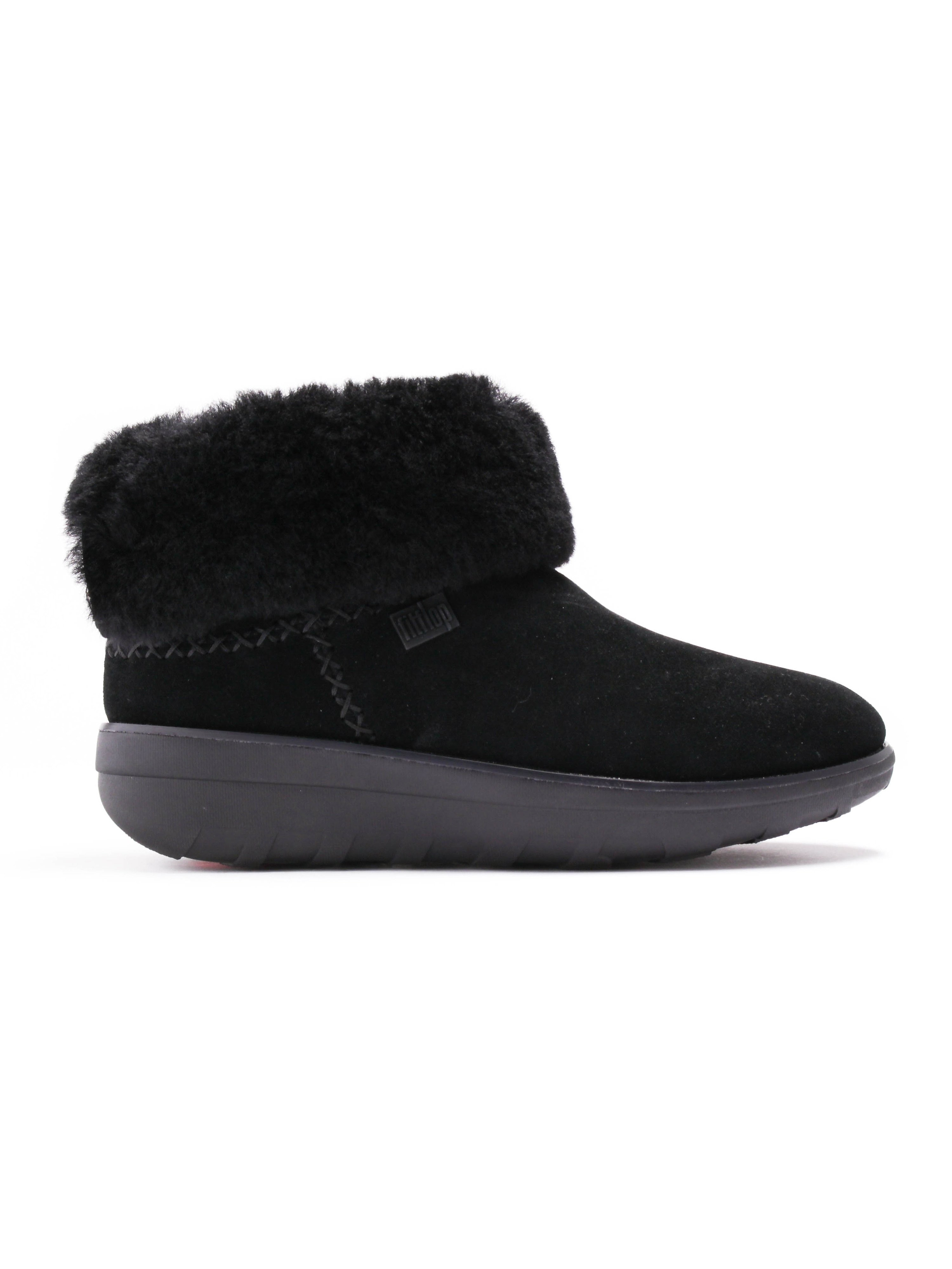 FitFlop Supercush Mukloaff? Shorty - All
