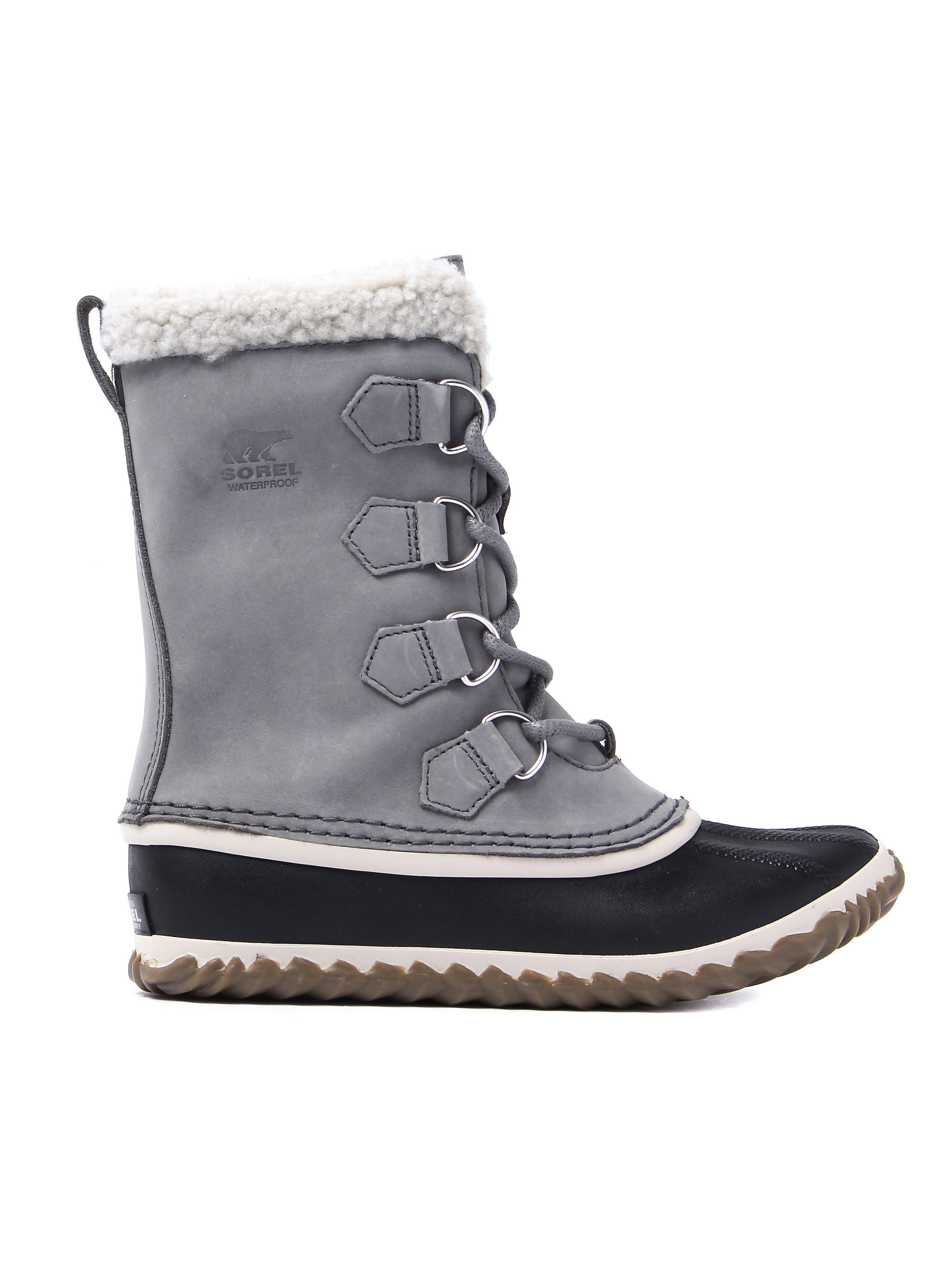 Sorel Women's Caribou Slim Boots - Quarry