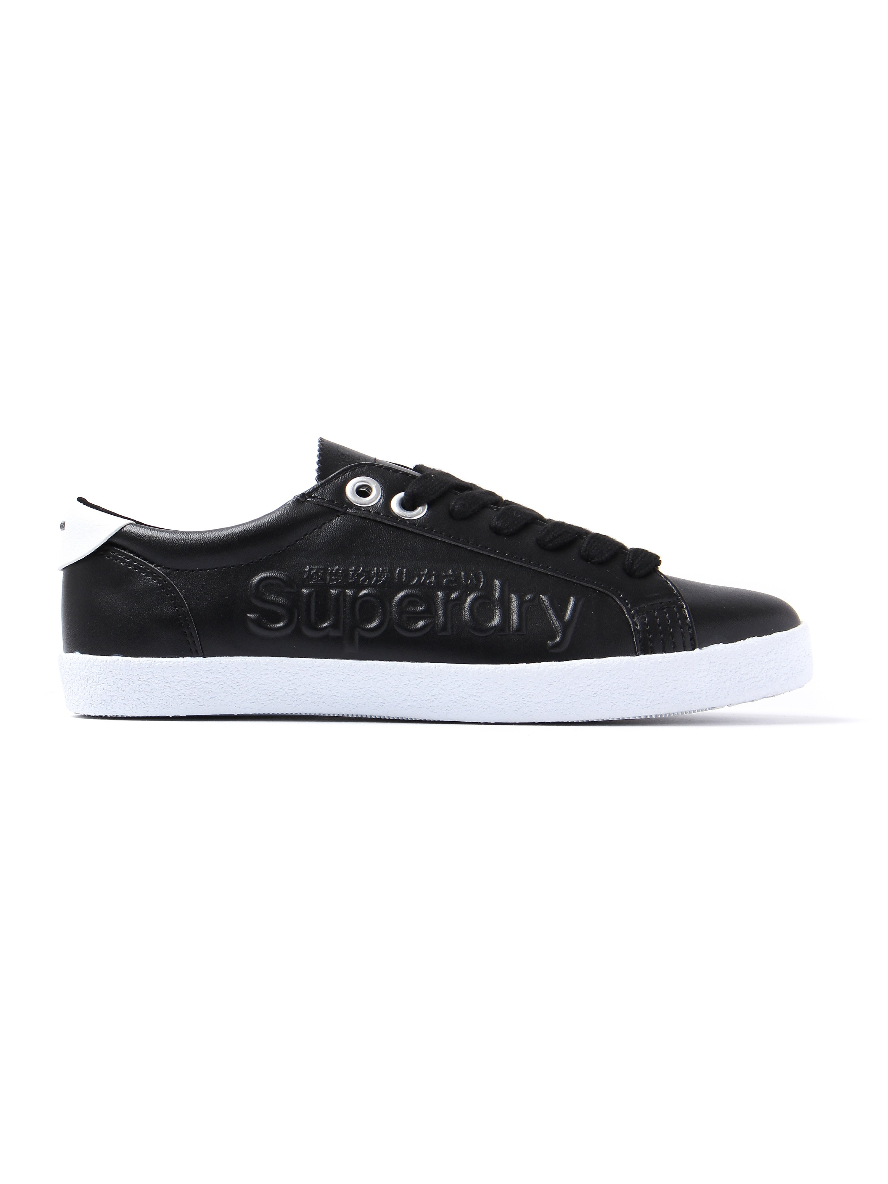 Superdry Women's Super Sleek Logo Leather Look Trainers