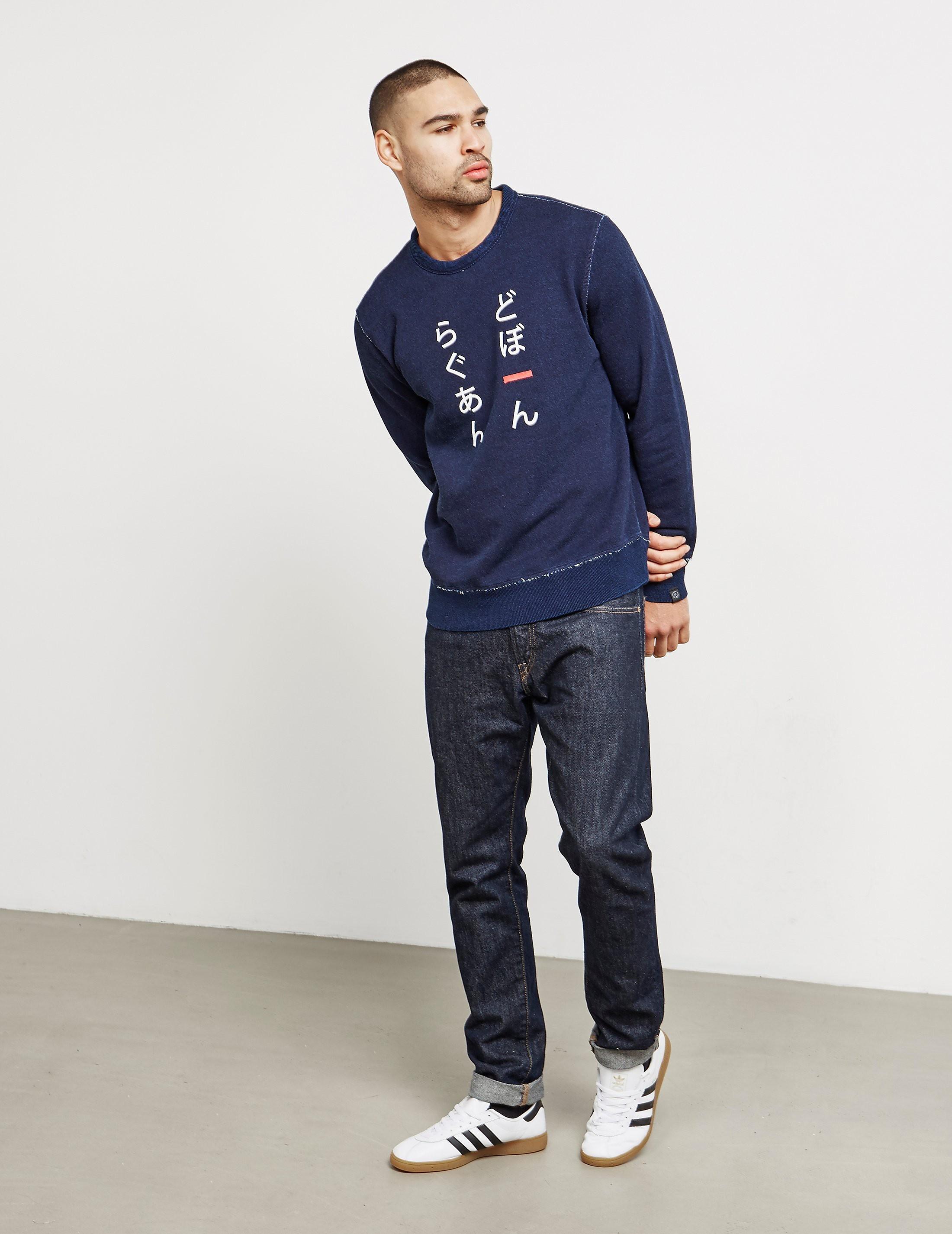 Rag & Bone Japan Cotton Sweatshirt
