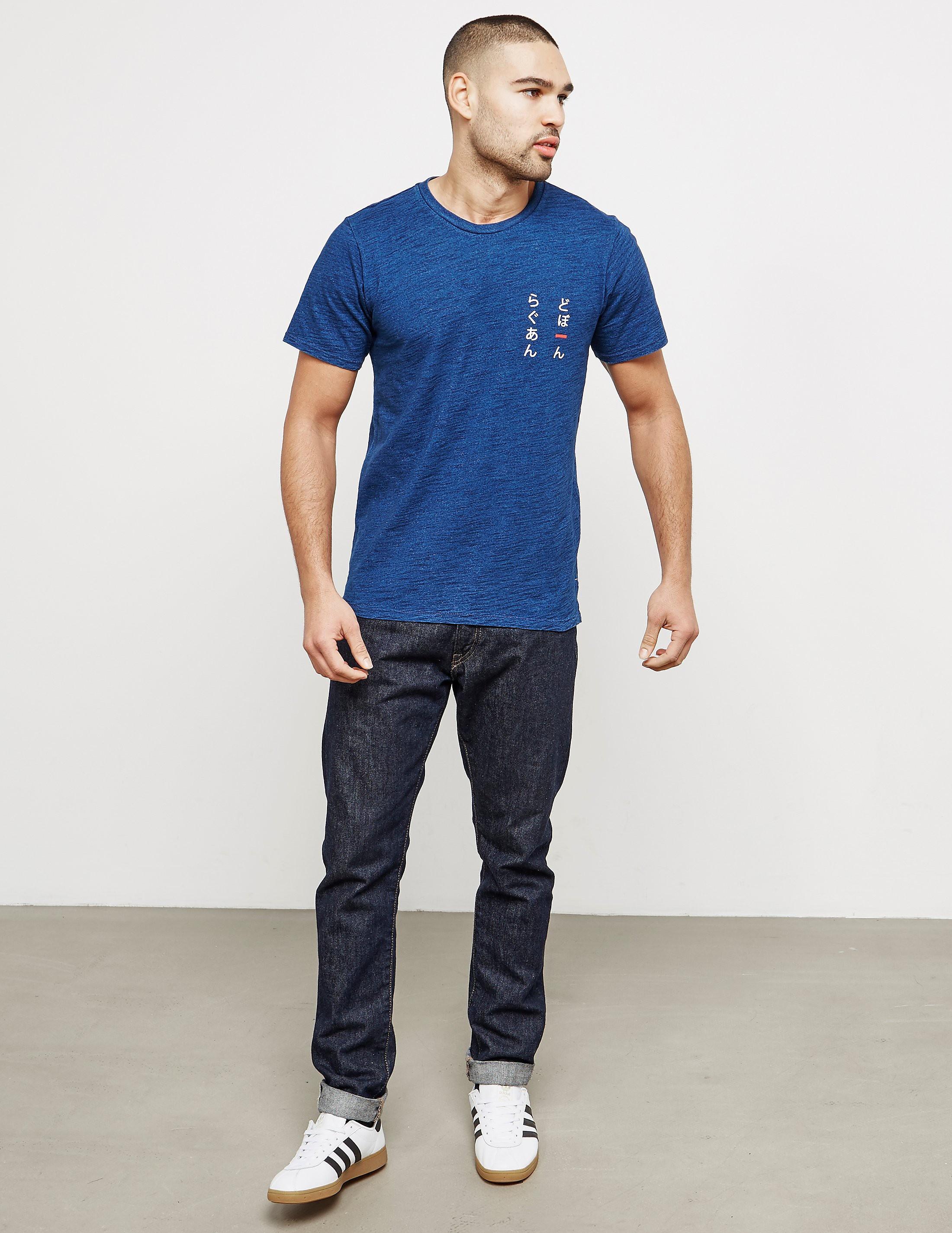 Rag & Bone Japan Short Sleeve T-Shirt